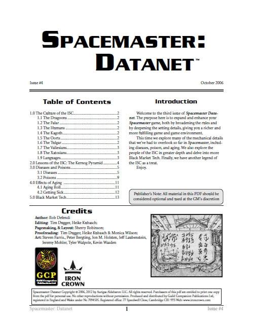 Spacemaster Datanet 4