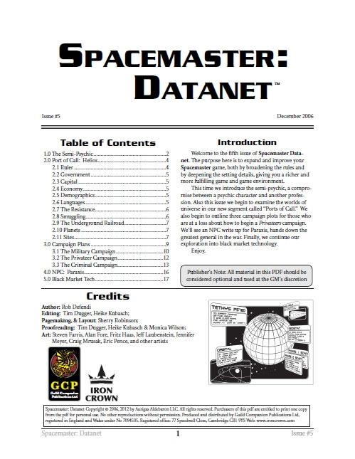 Spacemaster DataNet 5 Image